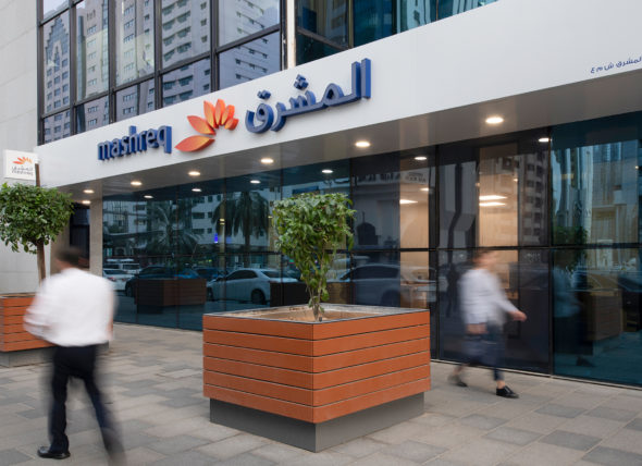 Mashreq bank design by I-AM