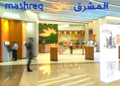 tttMashreq bank design by I-AM