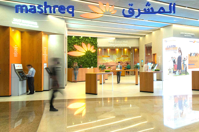 Mashreq Bank designed by I-AM